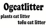 Ogcatlitter